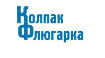 Колпак Флюгарка